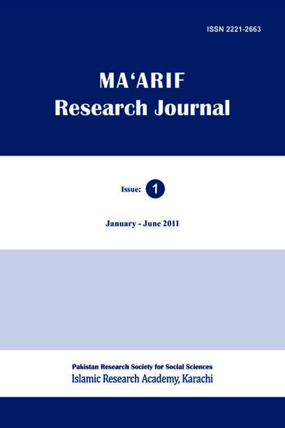 View No. 1 (2011): Maarif Research Journal